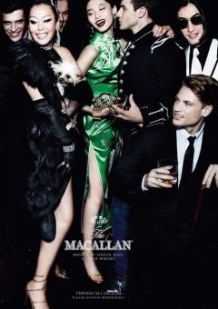 1.2.Mario Testino campaing The Macallan whisky